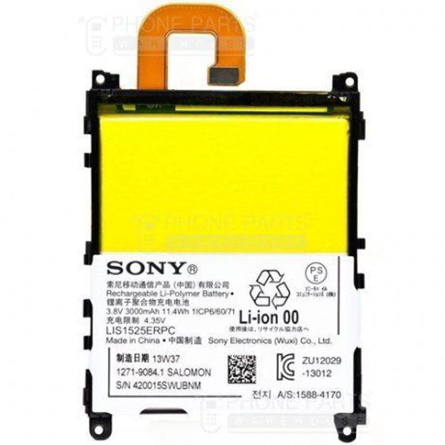 Picture of Xperia Z1 Battery.