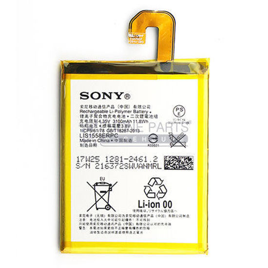 Picture of Xperia Z3 Battery.